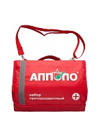 APPOLO First Aid burn kit