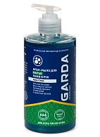 GARDA STANDARD AQUA CLEAN cream soap, pump action dispensing bottle, 500 ml