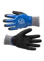 FREJUS gloves