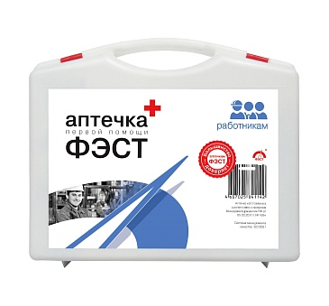 FAST first aid kit (plastic case)